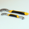 Snap N Grip Universal Wrench Set